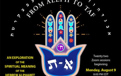 Selichot, From Alef to TafBegins August 9